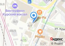 Компания «Наносинтез» на карте