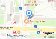 Компания «Медведковский» на карте