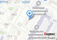 Компания «Аренда оборудования для мероприятий» на карте