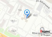 Компания «Центральное духовное управление Мусульман России» на карте
