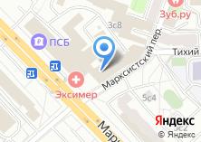 Компания «Ультракомпозит» на карте