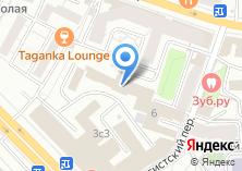Компания «Турбинария» на карте