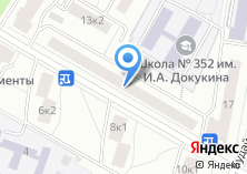 Компания «ОДС Инженерная служба района Ростокино» на карте