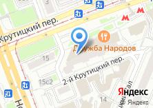 Компания «ЗаОдно» на карте