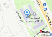 Компания «Пищевой колледж №33» на карте