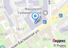 Компания «Московский центр дополнительного образования школьников им. М.В. Ломоносова» на карте