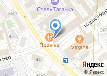 Компания «Provmag» на карте