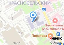 Компания «Средняя общеобразовательная школа №1652» на карте