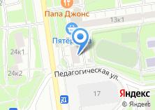Компания «Мастерская по ремонту одежды на Бирюлёвской» на карте