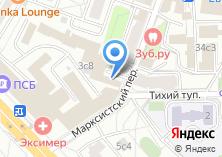 Компания «Орбис Солюшнс» на карте
