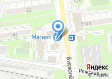 Компания «Магазин нижнего белья на Бирюлёвской» на карте