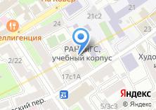 Компания «Танцпол» на карте