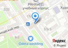 Компания «Мир Домов» на карте