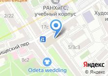 Компания «Таклежники» на карте