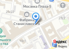 Компания «Адвокатский кабинет Мартиросян К.В» на карте