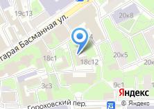 Компания «АСПЕКТ-ЭКОЛОГИЯ» на карте