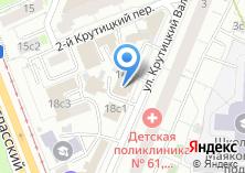 Компания «СТИ» на карте