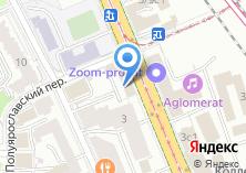 Компания «ВО ЖДТ России» на карте