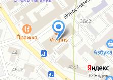 Компания «Citizen-Unit Сlub» на карте