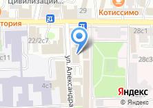 Компания «Gashin & Partners» на карте