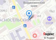 Компания «Стоматологическая поликлиника №50» на карте