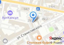 Компания «Видар» на карте