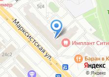 Компания «MiniOteli» на карте
