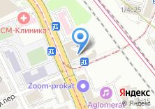 Компания «Ауром Помп Руслэнд» на карте