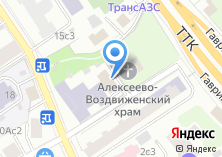 Компания «Российский стоматологический журнал» на карте