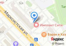 Компания «Интернет-магазин Nazya.com» на карте
