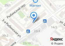 Компания «Let`s show advertising» на карте