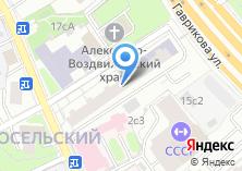 Компания «Московская Школа фотографии и мультимедиа им. А. Родченко» на карте