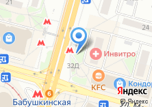 Компания «Магазин книг и канцтоваров» на карте