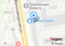 Компания «АЗИЯ моторс» на карте
