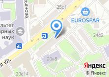 Компания «Администратор Московского парковочного пространства» на карте