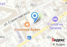 Компания «Europress» на карте