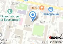 Компания «Институт экономики и развития транспорта» на карте