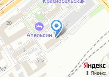 Компания «Межрегионстройгаз» на карте