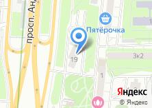 Компания «Центр продаж и обслуживания клиентов по г. Москве» на карте