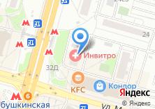 Компания «ДаСофт» на карте