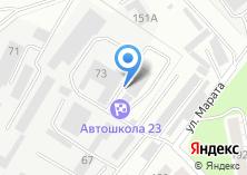Компания «ТопХаус» на карте