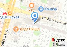 Компания «Адвокатский кабинет Широчкина С.В.» на карте