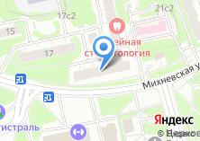 Компания «Салон на Михневской» на карте