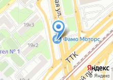 Компания «Фамо-моторс» на карте