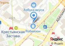 Компания «Сотый» на карте