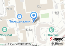 Компания «Тысяча Листьев» на карте