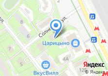 Компания «ОДС Инженерная служба района Царицыно» на карте