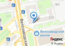 Компания «Московский учколлектор №2» на карте