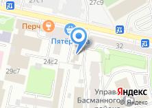 Компания «СГ-транс перевозчик» на карте