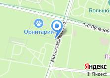 Компания «Орнитарий в Сокольниках» на карте